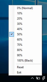 Изменение яркости экрана в DimScreen