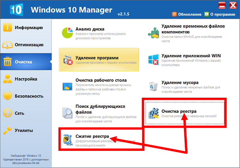 Меню Windows Manager