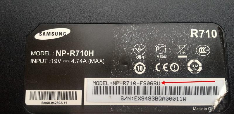 Наклейка на ноутбуке Samsung
