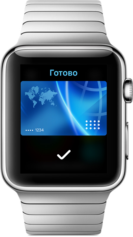 Пользование сервисом Apple Pay с помощью Apple Watch