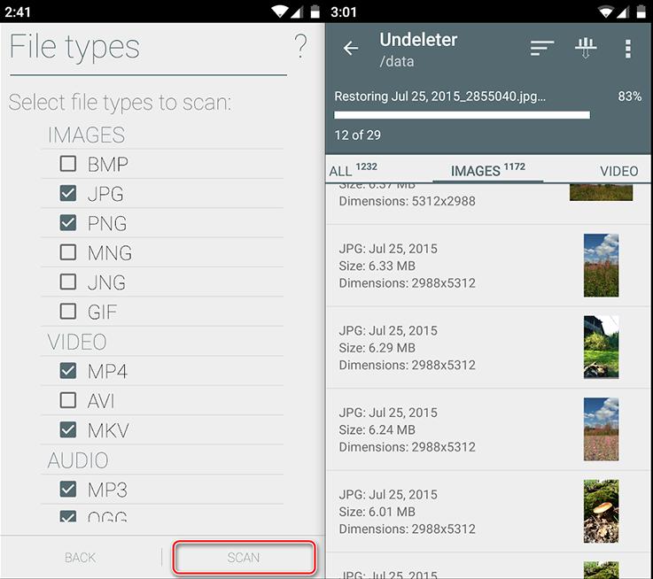 Приложение Undeleter для Android