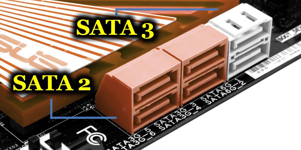 SATA порты