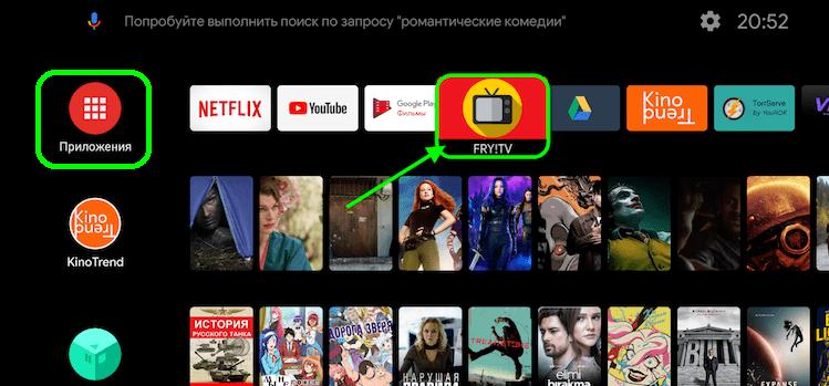 Скачивание приложения с Google Play Store