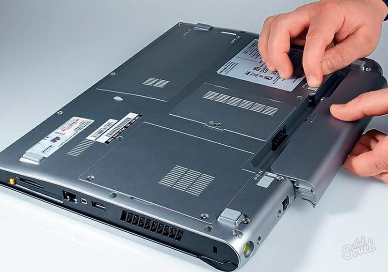 Снятие аккумулятора ноутбука