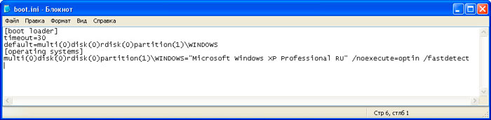 Содержание файла boot.ini