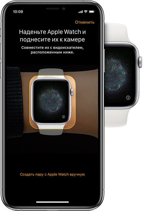 Соединение iPhone с Apple Watch