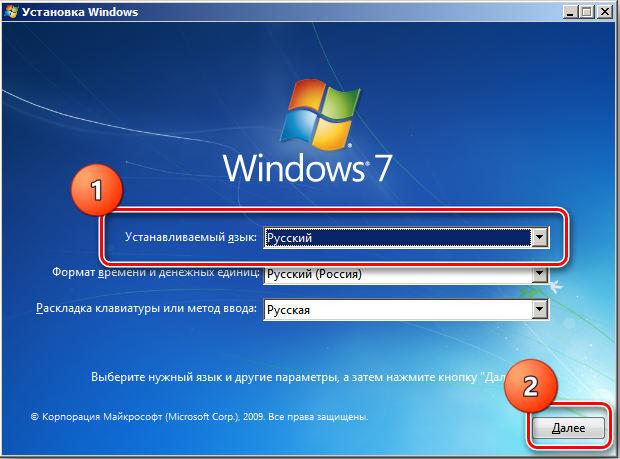 Выбор языка для восстановления Windows 7