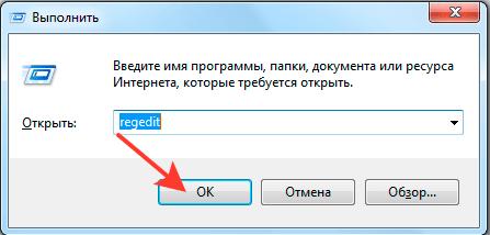 Запуск команды в Windows 10