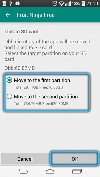 Параметры переноса на карту памяти в Link2SD
