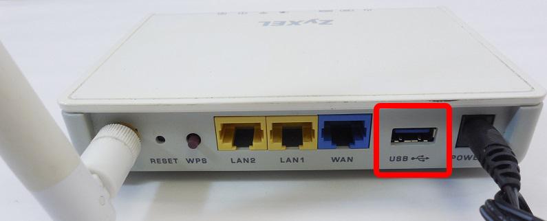 USB-выход на роутере