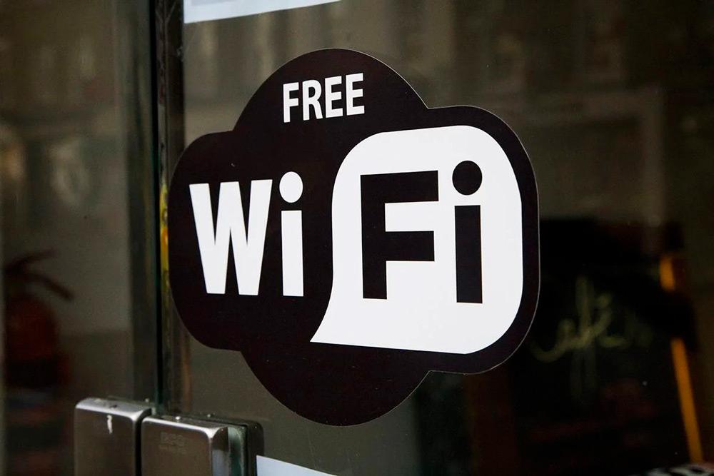 Free W-Fi
