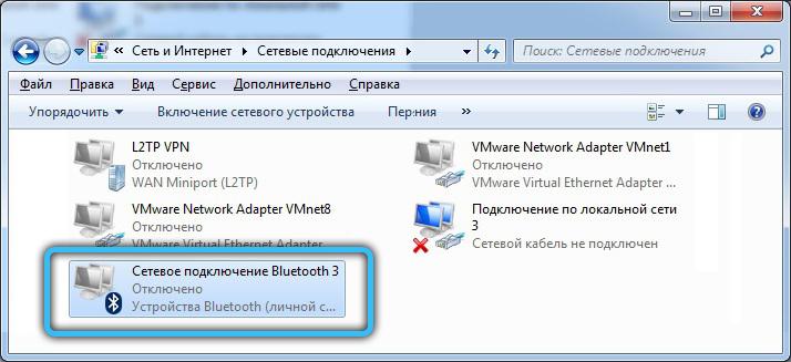Cетевое подключение Bluetooth в Windows 7