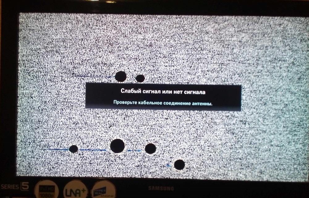 Чёрные пятна на экране телевизора