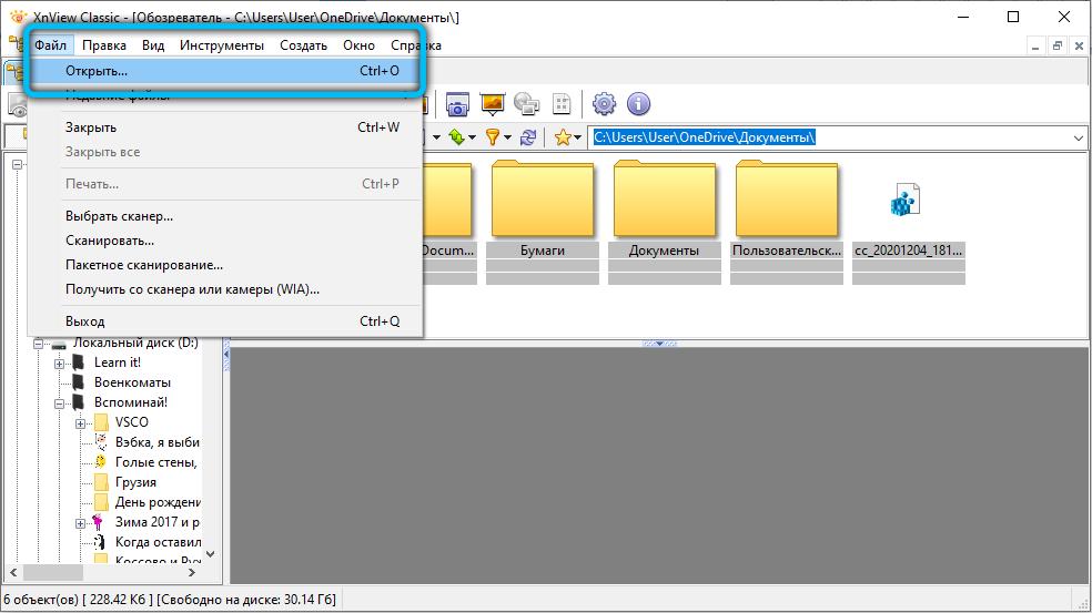 Добавление файлов в XnView