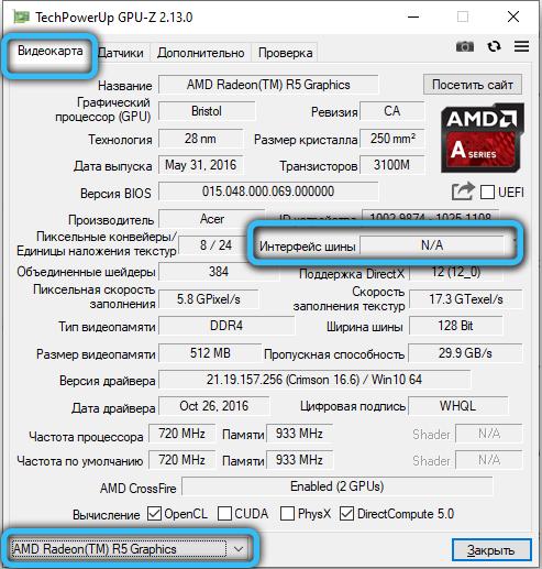 Информация о видеоадаптере в GPU-Z