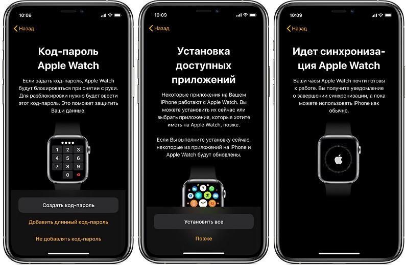 Настройка Apple Watch