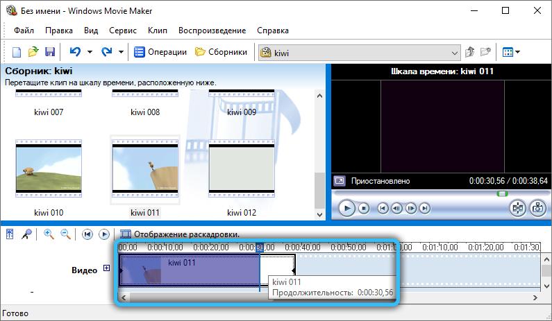 Обрезка видео в Windows Movie Maker