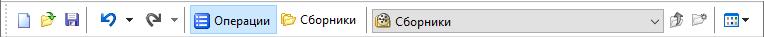 Панель инструментов Windows Movie Maker