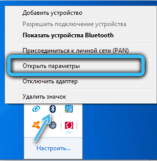 Параметры Bluetooth на Windows 7