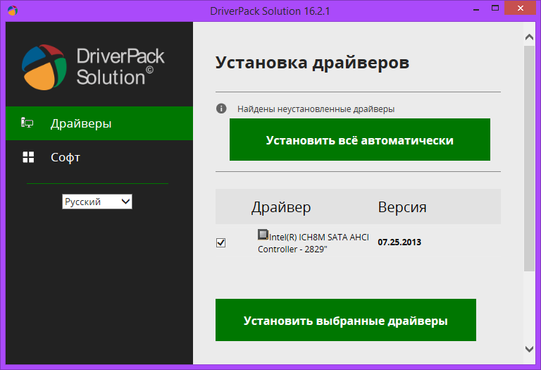 Программа DriverPack Solution