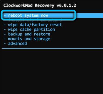 Пункт «Reboot system now»