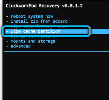 Раздел «Wipe cache partition»