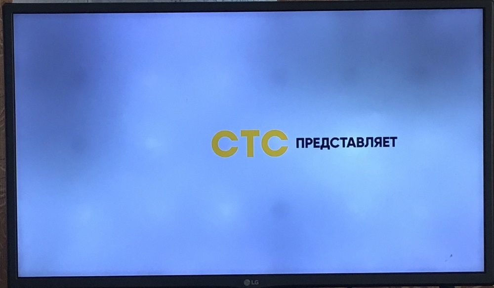 Тёмные пятна на экране телевизора