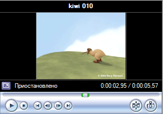 Встроенный проигрыватель видео