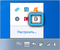 Значок Bluetooth в Windows 7