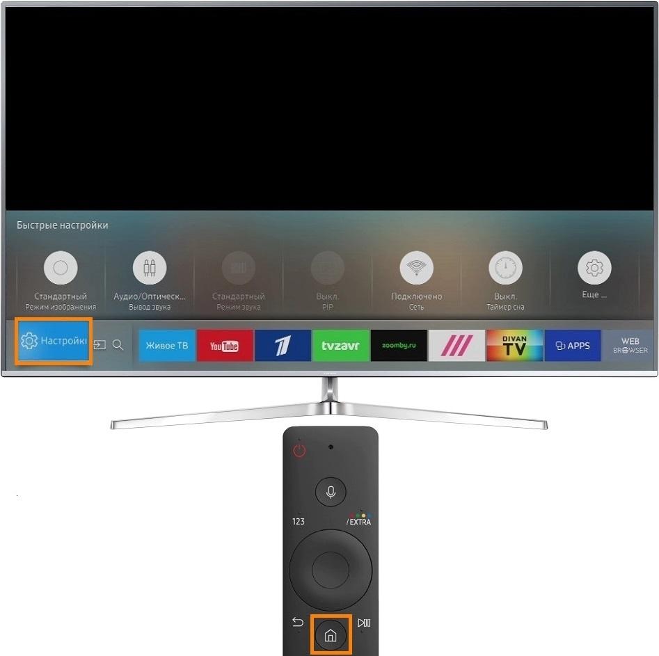 Настройки телевизора Samsung