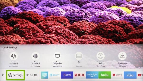 Переход к настройкам телевизора Samsung для изменения пароля