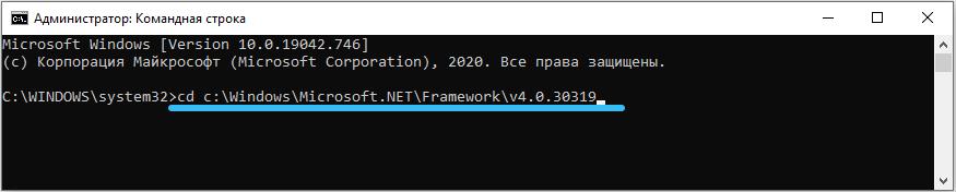 Команда для ОС с разрядностью 32 бит