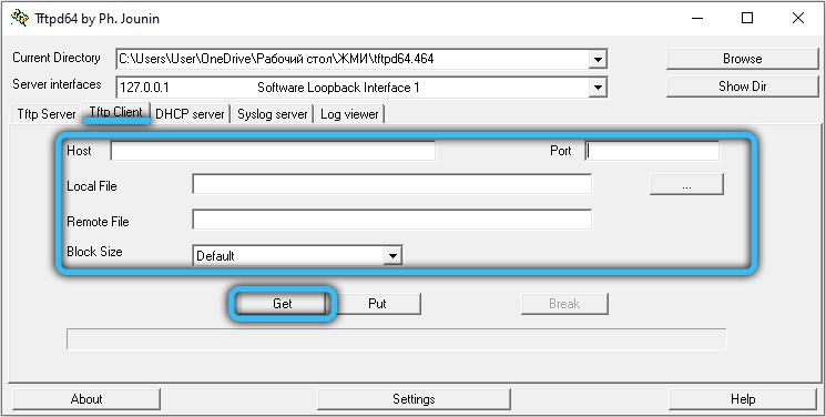 Копирование файлов в утилите TFTPD64