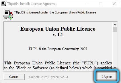 Лицензионное соглашение TFTPD64