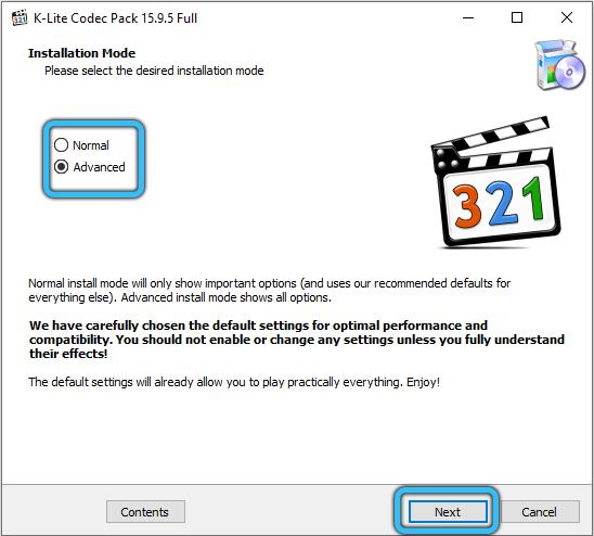 Начало установки пакета K-Lite