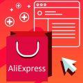 Написание отзывов на AliExpress