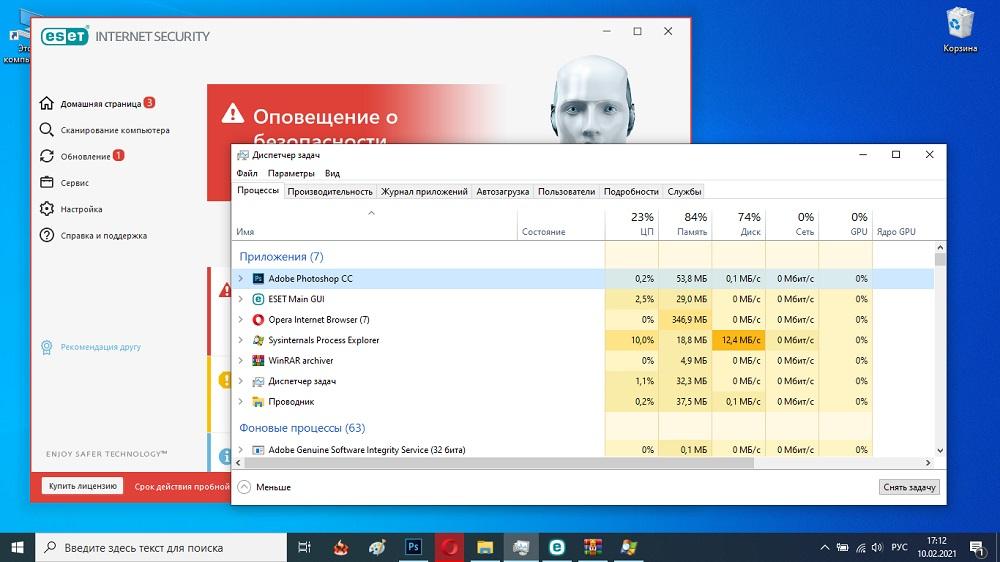 Процесс ekrn.exe в Windows