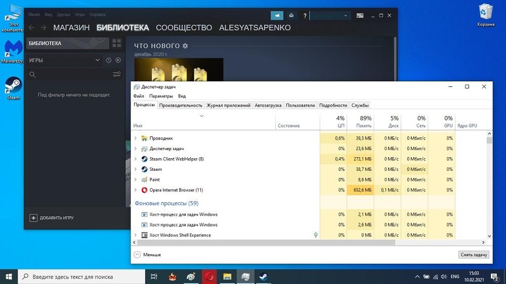 Процесс Steamwebhelper в Windows