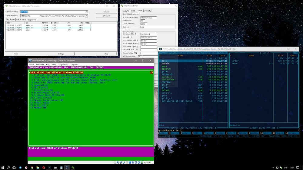 TFTP сервер на Windows 10