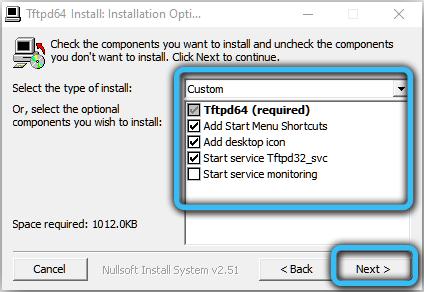 Установка компонентов TFTPD64