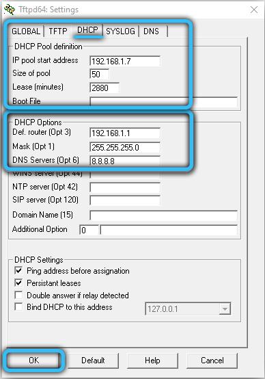 Вкладка «DHCP» в программе TFTPD64