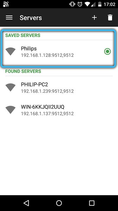 Выбор сервера в Unified Remote