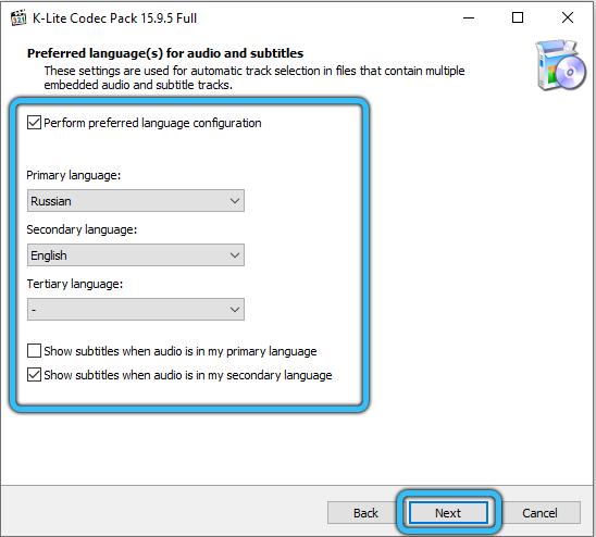 Выбор языка для установки пакета K-Lite