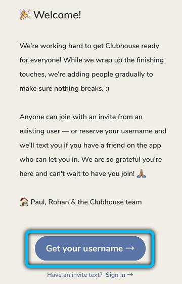 Кнопка «Get you username» в Clubhouse
