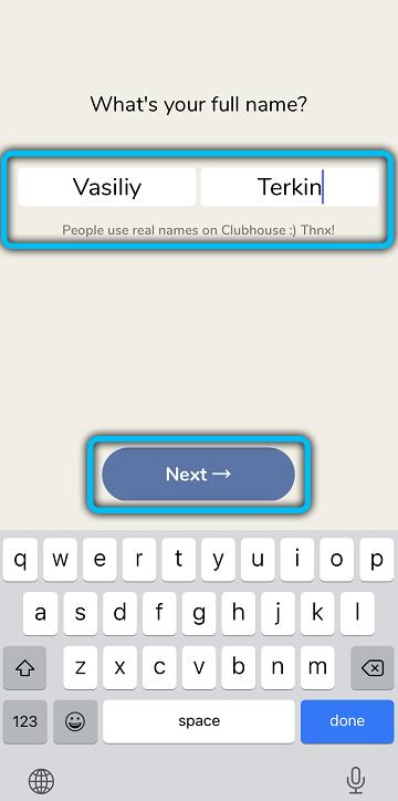Ввод имени и фамилии в в Clubhouse