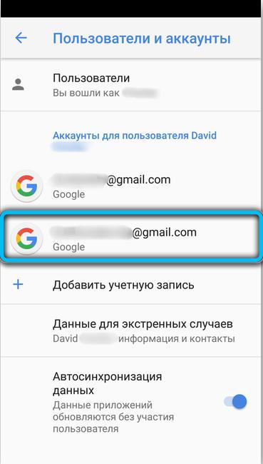 Выбор учётной записи Google на Android