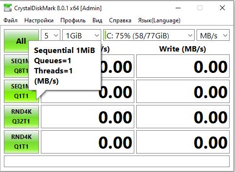 Кнопка SEQ1M Q1T1 в CrystalDiskMark