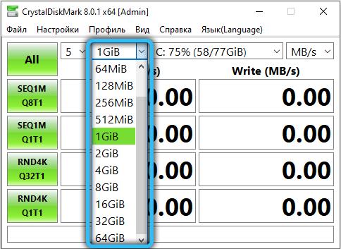 Размер контрольного файла в CrystalDiskMark