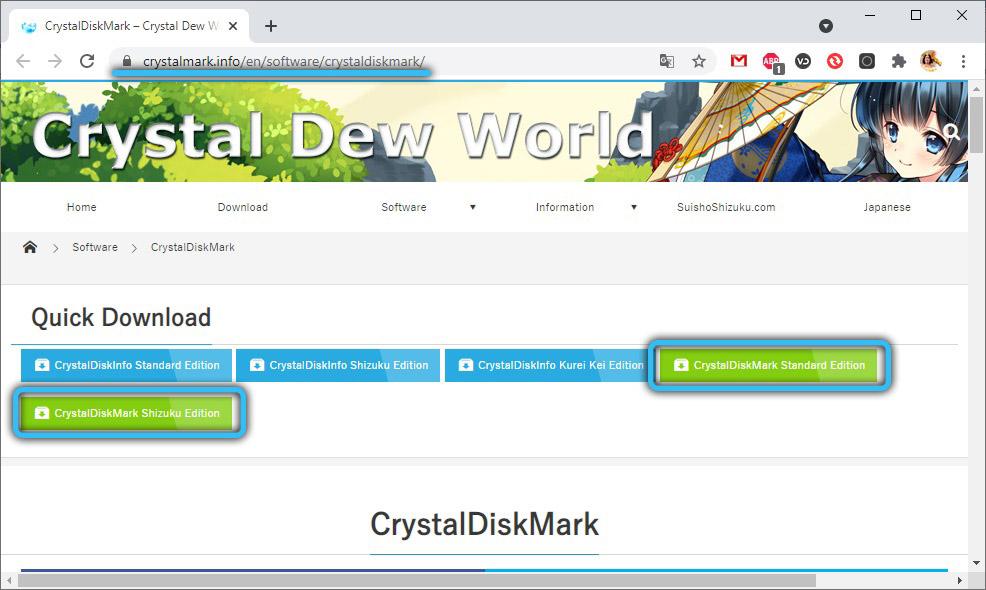 Скачивание CrystalDiskMark на ПК