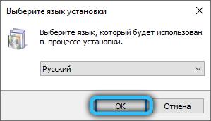 Язык установки CrystalDiskMark